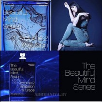 The Beautiful Mind Series Volume 2 Precision and Grace