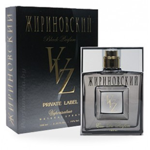 VVZ Black Parfum Private Label